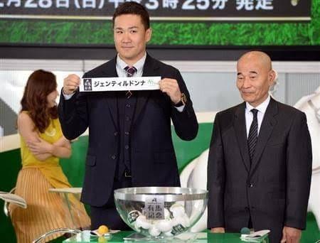 田中 サイン馬券