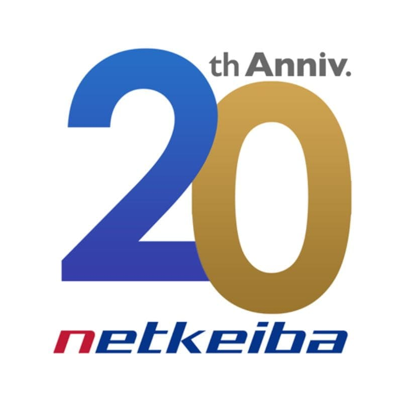 netkeiba.comアプリとは