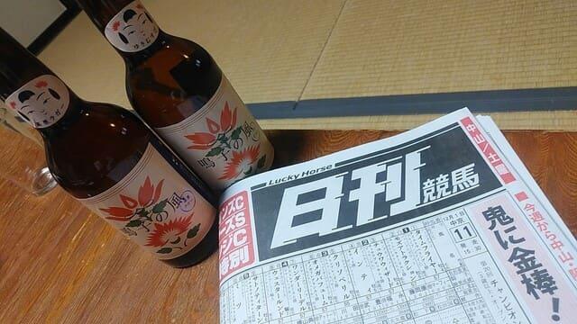 Pog 日刊 競馬
